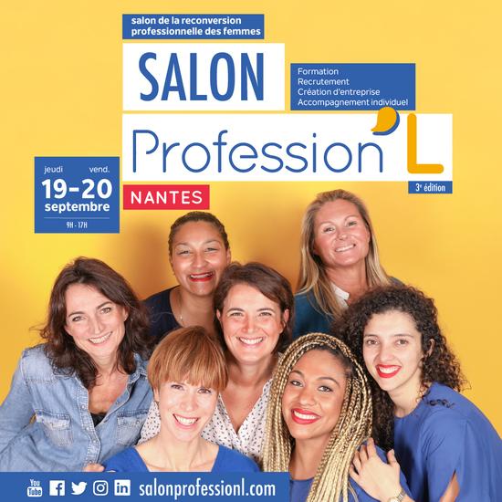 Retrouvez-nous au Salon Profession'L de Nantes du 19 au 20 septembre 2019